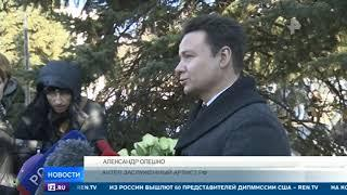 В Москве сегодня прощаются с Олегом Анофриевым