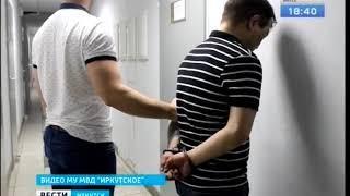 Квартирных воров задержали в Иркутске
