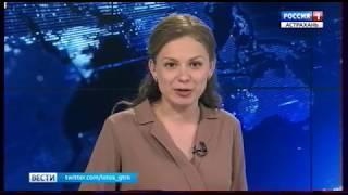 """Астраханская премьера спектакля """"Жизель"""""""