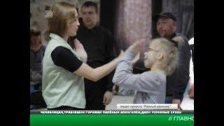 Меняющие мир. В Челябинске наградили лучшие благотворительные организации