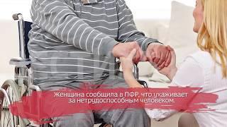 Вологжанку обвинили в незаконном получении социальных выплат