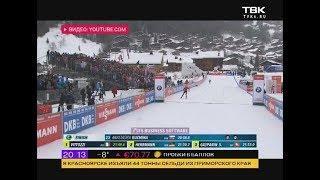 Первые результаты россиян на Олимпиаде