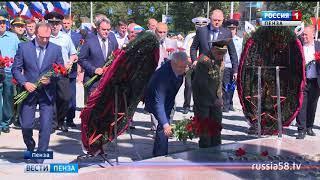 В Пензе почтили память павших в годы Великой Отечественной войны