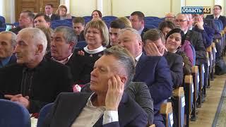 Зауральцы получили главную парламентскую награду
