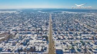 Самара с высоты птичьего полета. Кинель (апрель 2018). HD