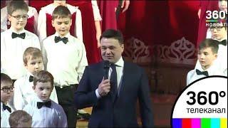 """В Королёве открыли хоровую школу """"Подлипки"""" после реставрации"""