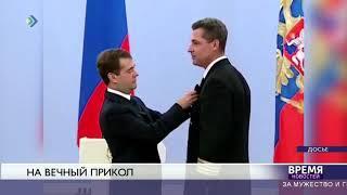 """Последний рейс ижемской """"тушки"""""""