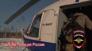 Полиция России-установили факт незаконной В Красноярском крае