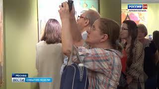 Иконописные сокровища Русского Севера возрастом по полтысячи лет представили в Москве
