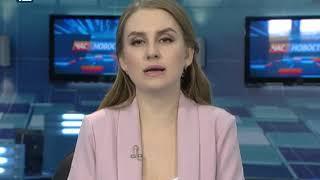Итоговый выпуск Часа новостей от 29 марта 2018 года. Новости. Омск.