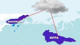 Финскому радиолюбителю удалось поймать на «удочку» своего приёмника сигнал радио «Югра»