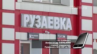 Сержант полиции ответит в суде за избиение на Привокзальной площади