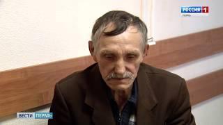 В Прикамье ветерана труда судят за мак на участке
