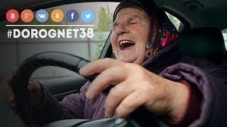 ДТП Мира - Мечтателей [12.03.2018] Усть-Илимск
