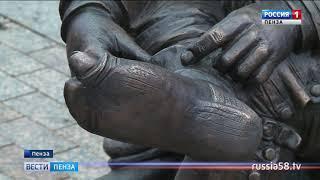 В Пензе открыли памятник пензенским толстопятам