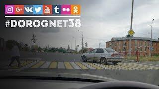 ДТП Мира - Белградская [10.07.2018] Усть-Илимск