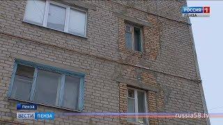 Пензенцы опасаются обрушения дома на Ударной, 39