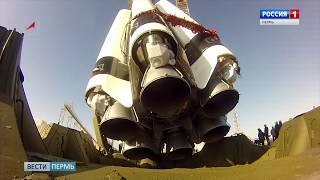 Пермскому Космосу - 60 лет