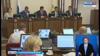 Депутаты уходят на каникулы: какие законы приняли, какие отменили