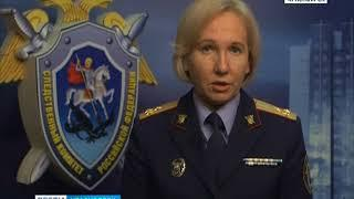 В Красноярском крае объявлен день траура