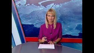 Вести Адыгея - 30.05.2018