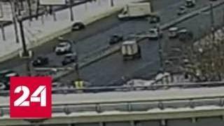 Скончавшийся за рулем водитель устроил массовое ДТП на юге Москвы - Россия 24