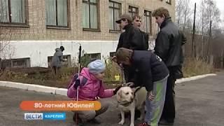 Анонс Специальная школа интернат № 23