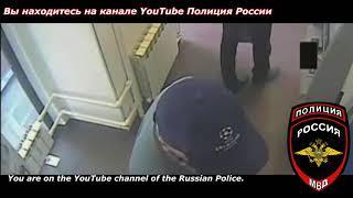 КВАРТИРАНТ РЕШИЛ КИНУТЬ БАБУШКУ /Полиция России