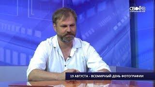 19.08.2018 Актуальное интервью Денис Суворов