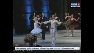 В  Чебоксарах Международный балетный фестиваль открыли премьерой гала-концерта, полного сюрпризов