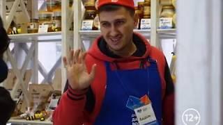 Делегация из ЕАО представила регион на Дальневосточной ярмарке в Москве(РИА Биробиджан)
