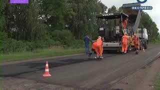 В Пензе в 2019 году на ремонт дорожных субъектов направят 8 млрд руб