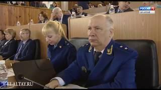 Прошла очередная сессия парламента