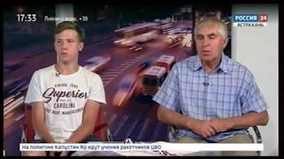 """""""Вести. Спорт""""  Эфир от 13. 07. 18"""