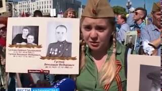 Сразу же после парада Победы в центре Калининграда состоялось шествие «Бессмертного полка»