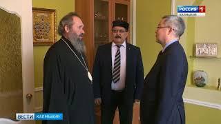 Министр культуры республики удостоен медали Великого князя Владимира