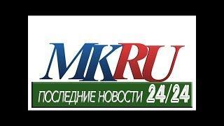 Росгвардия просит возбудить дело против своих сотрудников после кемеровской трагедии - Происшествия