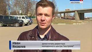 Костромская молодёжь подключилась к весенней уборке города