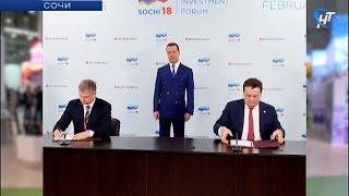 Премьер-министр Дмитрий Медведев встретился с главами субъектов Российской Федерации