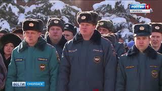 В Смоленске поздравили защитников Отечества и почтили память погибших героев