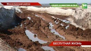 Если случится пожар – до нас спасатели не доедут: сигнализируют жители деревни Каран-Азиково - ТНВ