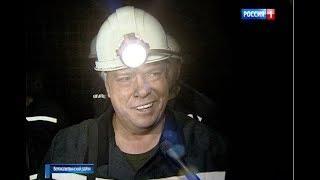 Добывать 3 млн антрацита в год: в Усть-Донецком районе будут строить новую шахту
