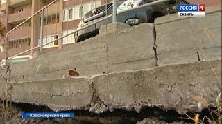 Многоэтажный жилой дом может провалиться под землю в Красноярске
