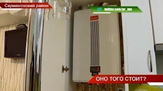 Жителям Джалиля предлагают перейти на индивидуальную систему отопления | ТНВ