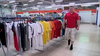Подбираем одежду мужчине на лето. Студия 11. 28.06.18