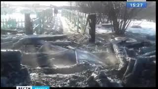Ещё одна школа горела в Иркутской области — в селе Верхний Кукут