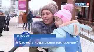 Вести-24.Опрос 07.12.18