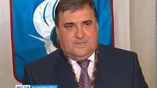 Новый мэр Калининграда: деятельность главы администрации будет максимально открытой для горожан