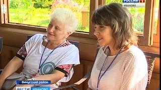"""В Ивановской области прошел форум """"Активное долголетие"""""""