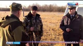 Пензенские сотрудники Росгвардии выявили семь нарушителей правил охоты